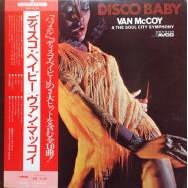 Van McCoy & The Soul City Symphony - Disco Baby = ディスコ・ベイビー